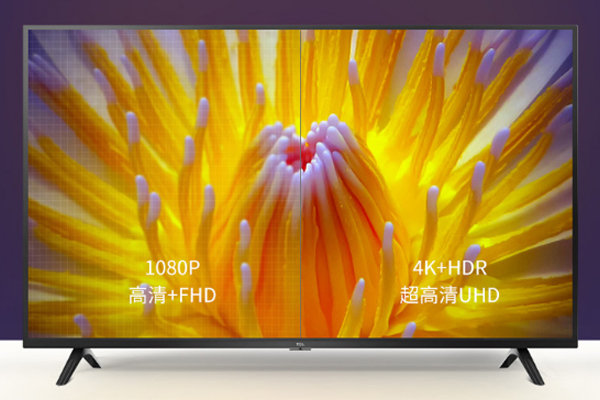 HDR电视好在哪 春节有必要买个支持HDR的电视吗?
